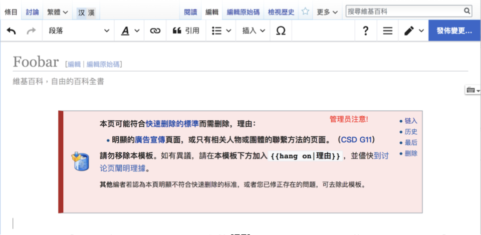 Understanding workflows of Wikimedia editors – Wikimedia