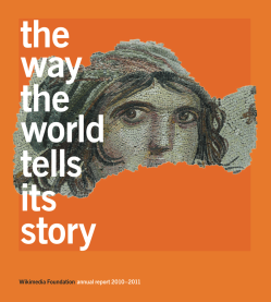 Wikimedia Foundation Annual Report 2010 cover