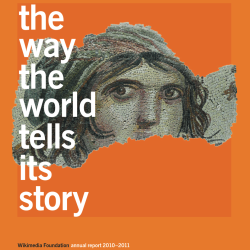 Wikimedia Foundation Annual Report 2010 cover