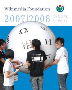 Wikimedia Foundation Annual Report 2007-2008 cover