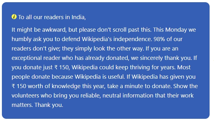 India Fundraising Banner